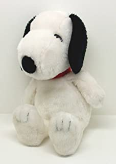 Rare Limited Edition Kohl's Cares for Kids Plush Snoopy