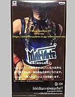 ジョジョの奇妙な冒険 黄金の風 MAFIArte4 ナランチャ・ギルガ A 1種 彩色 JoJo's Bizarre Adventure Part V Narancia Ghirga フィギュア