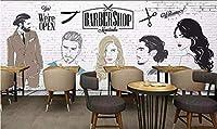 写真の壁紙3D壁画理髪店美容スタイリングレトロな髪サロン背景の壁現代のHDポスター大きな壁のステッカーツーリング壁アート装飾壁の装飾-196.8x118.1inch