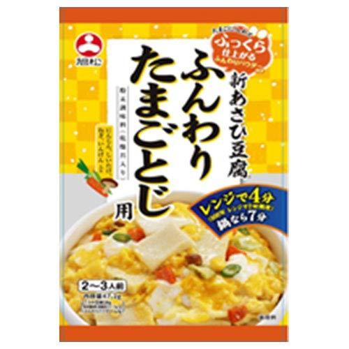 旭松食品 新あさひ豆腐 ふんわりたまごとじ用 47.2g×10袋入×(2ケース)