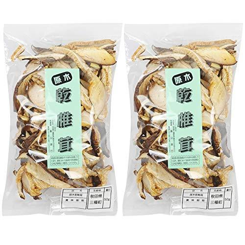 山一 国産 秋田 はたけやま椎茸園 原木 乾椎茸 干し しいたけ スライス 無添加 無農薬 50g 2袋セット