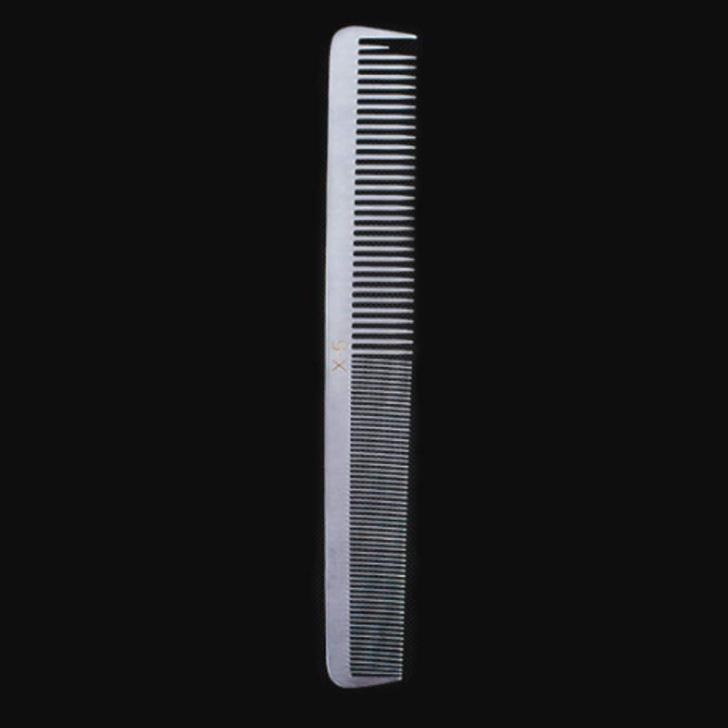 落ち着いて要旨限界特別な薄いステンレス鋼の毛の櫛、女性のための帯電防止櫛または人のための平らな毛との銀製の白さまざまな櫛 モデリングツール (サイズ : X5)