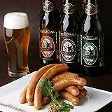 【 日本一ウインナー & 金賞地ビール飲み比べセット A (2-3人向) 】 厚木ハム ソーセージ 地ビール おつまみセット