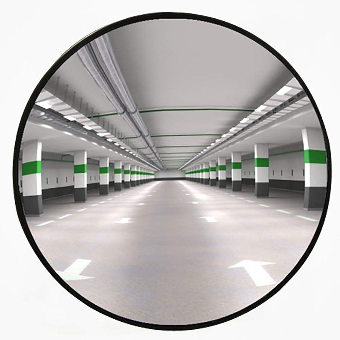 移行一見の間でGeng カーブミラー パノラマミラー、室内広角レンズスーパー盗難防止ミラー、ロードミラーコーナーミラー安全凸面鏡