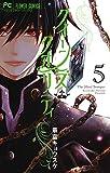 クイーンズ・クオリティ (5) (Betsucomiフラワーコミックス)