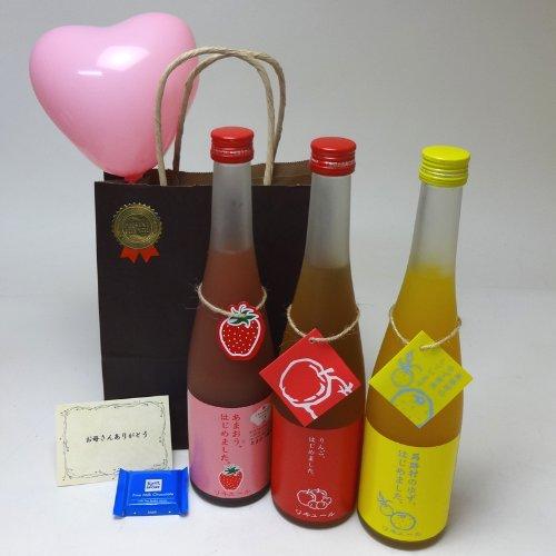 母の日 果物梅酒3本セット りんご梅酒 ゆず梅酒 あまおう梅酒 (福岡県)合計500ml×3本 メッセージカード ハート風船 ミニチョコ付き