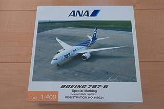全日空商事 NH40063/1:400 ANA B787-8 JA802A Special Marking
