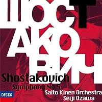 Shostakovich: Symphony No. 5 (2009-07-15)