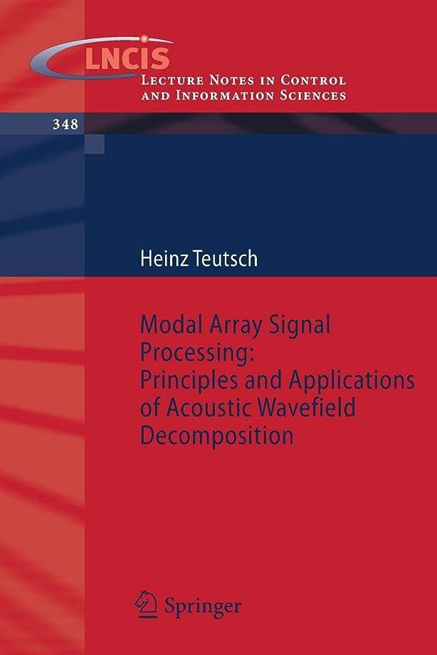 シティカイウスエンジンModal Array Signal Processing: Principles and Applications of Acoustic Wavefield Decomposition (Lecture Notes in Control and Information Sciences)
