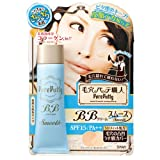 Sana Keana Pate Shokunin Pore Putty BB Cream (Smooth) SPF15 PA++ 30g