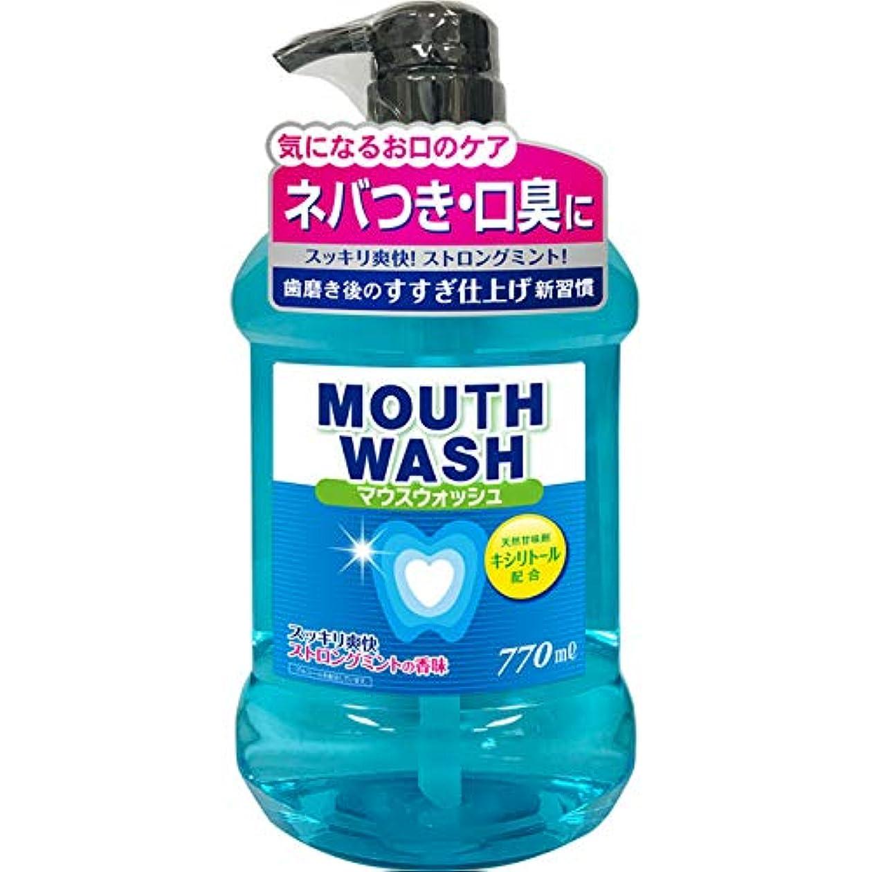 有罪真空追うG-クエスト オールデントマウスウォッシュ ストロングミントの香味 770ml