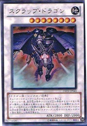 遊戯王 DREV-JP043-UR 《スクラップ・ドラゴン》 Ultra