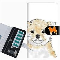 プルーム テック 専用 ケース 手帳型 ploom tech ケース 【YD809 柴犬05】