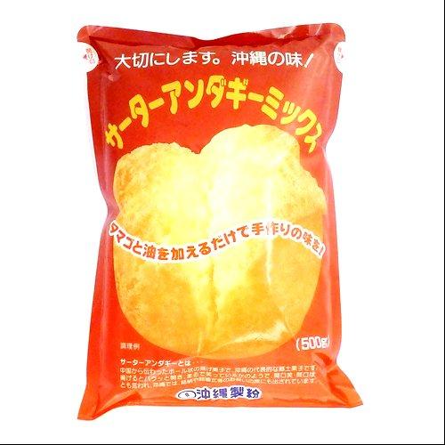 サーターアンダギー ミックス粉 500g × 10袋