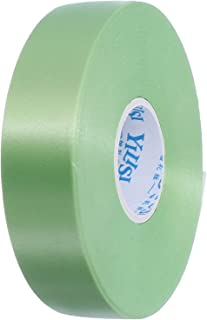 بكرة شريط ستان لتزيين الهدايا S-555 - اخضر