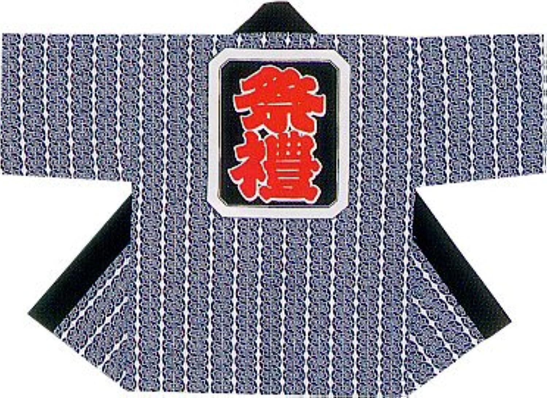 佐藤万 日本の歳時記 ゆ-9601 子供半天 セット帯付 (祭?踊り?イベント) ジュニア