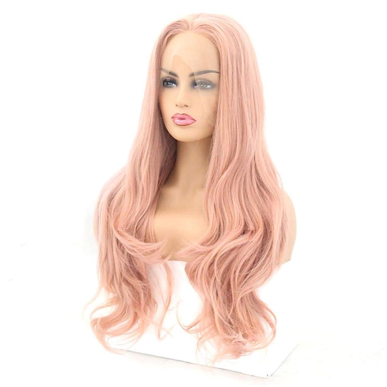 保証する笑フラスコKoloeplf フロントレースかつら長い巻き毛のかつら合成のカラフルなコスプレ日常パーティーかつら本物の髪として自然な女性のためのかつら