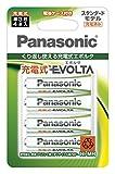 パナソニック 充電式エボルタ 単3形 4本パック