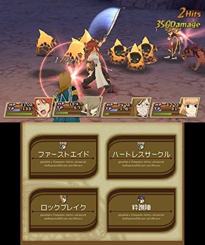 テイルズオブジアビスWelcomePrice!!-3DS