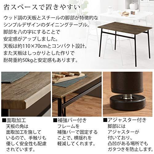 ぼん家具ダイニングセットダイニングテーブル5点セット4人用チェア4脚110×70cmおしゃれウォールナット