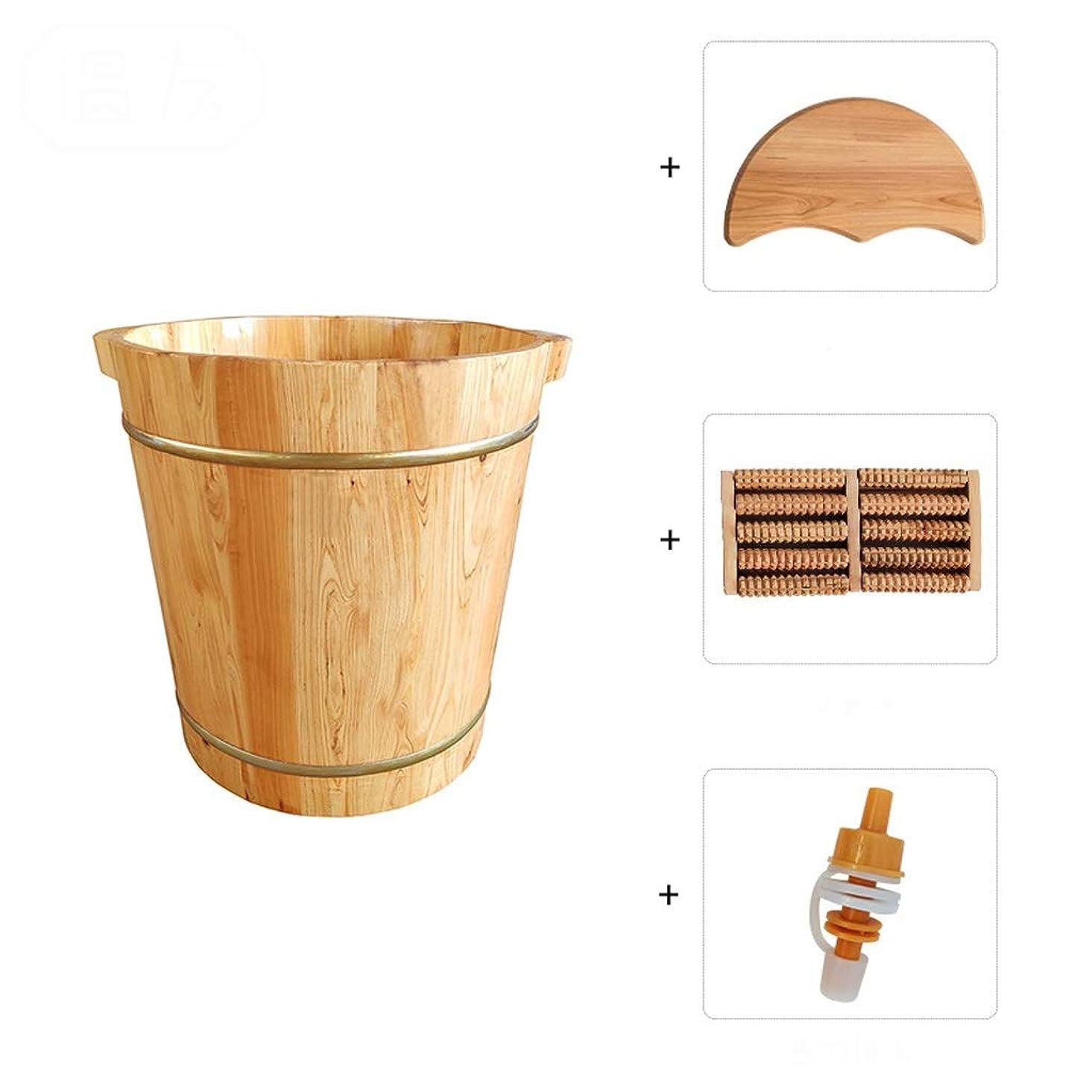 火山の酒農民CHY フットバスバレル、 木のバケツのフィートのスパ浴槽、 世帯の健康睡眠の改善、 足を浸すのに最適 (Color : A)