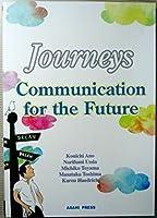 コミュニケーションのための総合英語