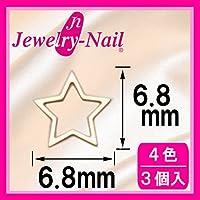[フレーム]ネイルパーツ Nail Parts フレームスター(L) ゴールド 日本製 made in japan