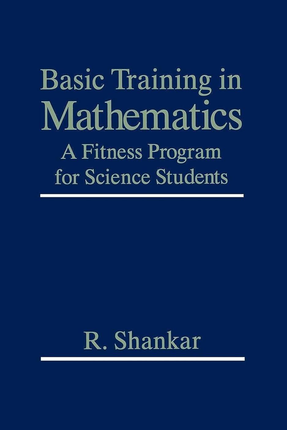 接続された打倒ガロンBasic Training in Mathematics: A Fitness Program for Science Students