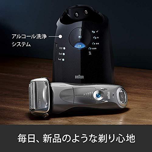 【除菌洗浄器付き】ブラウンシリーズ7メンズ電気シェーバー7867cc4カットシステム洗浄器付水洗い/お風呂剃り可