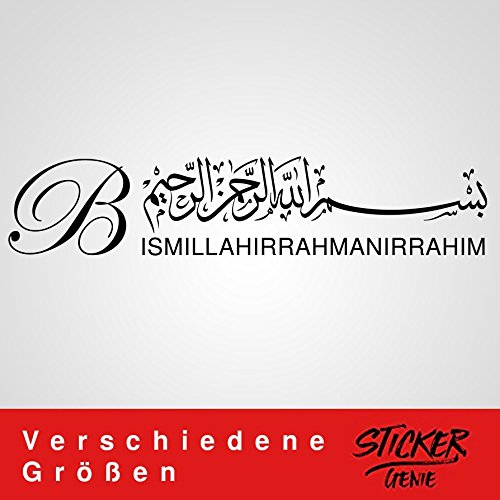 BESMELE Bismillah Wandtattoo Aufkleber Wandaufkleber Aufkleber Sticker Islam (30cm (B) x 6,29cm (H) XS, Schwarz)