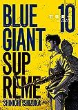 BLUE GIANT SUPREME (10) (ビッグコミックススペシャル)