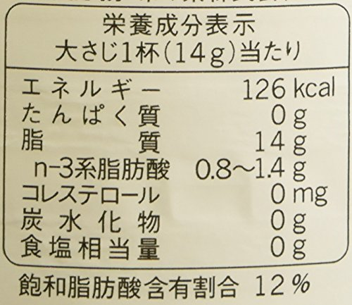 J-オイルミルズ『AJINOMOTOサラダ油TUP』