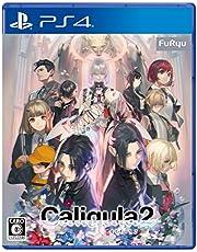 Caligula2-カリギュラ2- 予約特典(スペシャルアルバムCD Side.リグレット) 付 - PS4