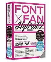 フォント・アライアンス・ネットワーク FONT x FAN HYBRID 2 乗り換え / 特別限定版