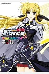 魔法戦記リリカルなのはForce true colored(2) (角川コミックス・エース) Kindle版