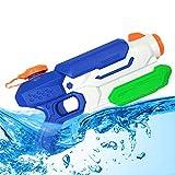 Packfun Wasserpistole Supersoaker Wasserpistole mit Großer Reichweite Wasserspritzpistolen Wasserblaster für