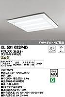 XL501023P4D オーデリック LEDベースライト(LED光源ユニット別梱)(調光器・信号線別売)