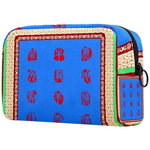 Personalisierbare Make-up-Pinsel-Tasche, tragbare Kulturtasche für Frauen, Handtasche, Kosmetik, Reise-Organizer, Muster, Schriftart in der Mitte
