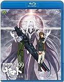 宇宙戦艦ヤマト2199 星巡る方舟[Blu-ray/ブルーレイ]
