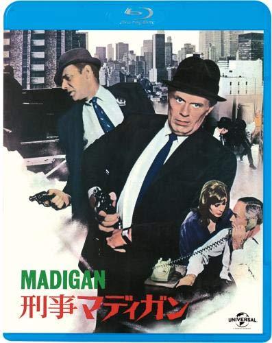 刑事マディガン [Blu-ray]