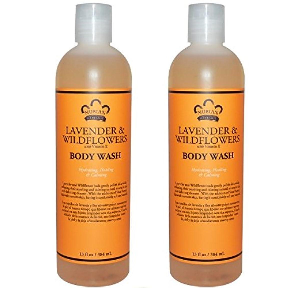 頭痛オリエンタル改修する【海外直送品】【2本】Nubian Heritage Body Wash Relaxing & Nourishing, Lavender & Wildflowers - 13 fl oz (384 ml)
