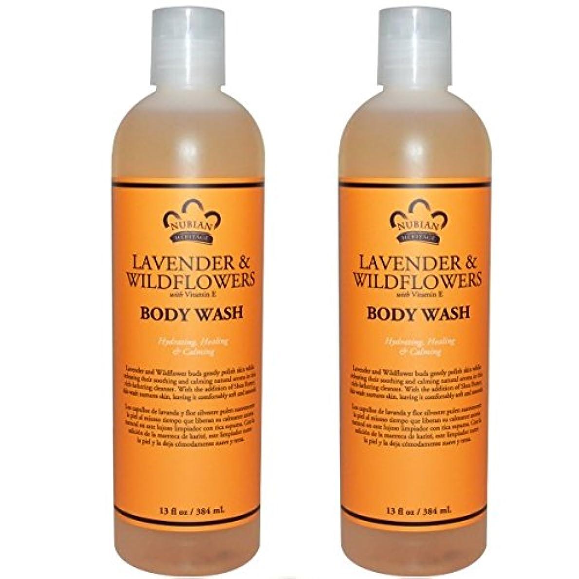 悪名高い病的ルーキー【海外直送品】【2本】Nubian Heritage Body Wash Relaxing & Nourishing, Lavender & Wildflowers - 13 fl oz (384 ml)