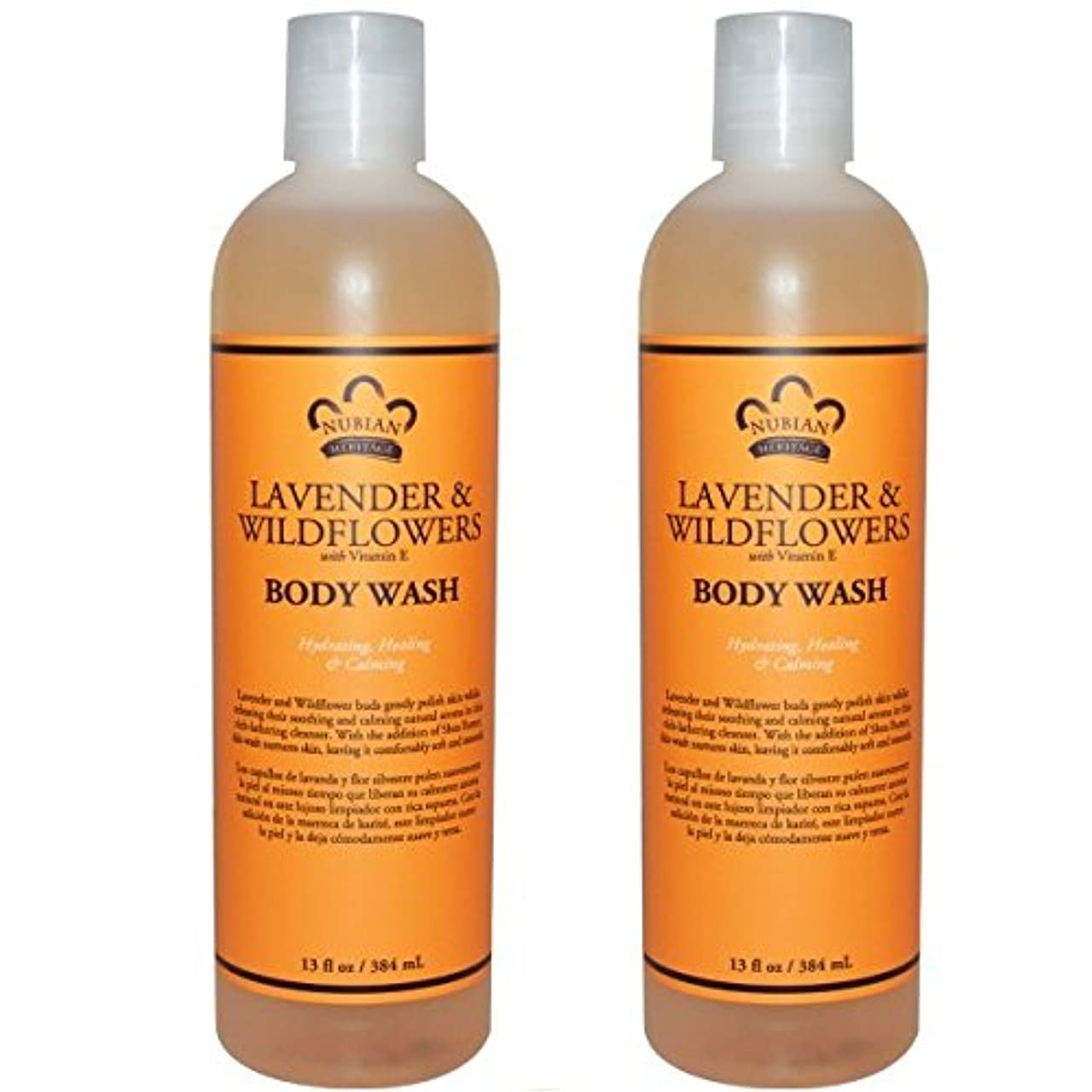 ポーズ記事お尻【海外直送品】【2本】Nubian Heritage Body Wash Relaxing & Nourishing, Lavender & Wildflowers - 13 fl oz (384 ml)