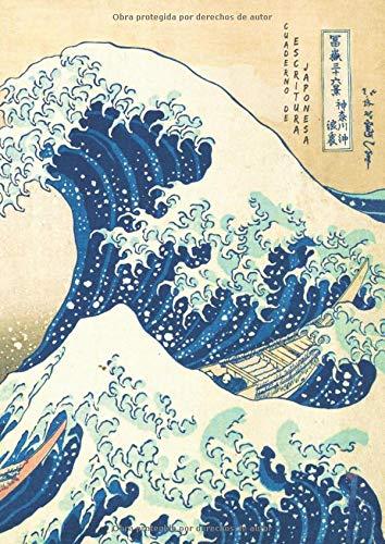 Cuaderno De Escritura Japonesa: Learn to pronounce Libro de escritura japonés con papel tradicional Genkou Youshi - Genko Yoshi. Tomar notas o ... a mano Kanji, Hiragana, Katakana y Kana