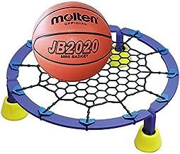 エアドリブル バスケットボール ドリブル練習 室内 マンション リビングで練習 ミニバス 自主練 でトレーニング用品 AirDribble