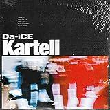 Kartell / Da-iCE