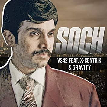 """Soch (From """"Scam 1992: The Harshad Mehta Story"""")"""