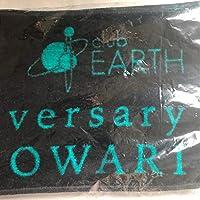 セカオワ club EARTH 10th セカイノオワリ マフラータオル sekai no owari 世界の終わり クラブアース ライブ グッズ