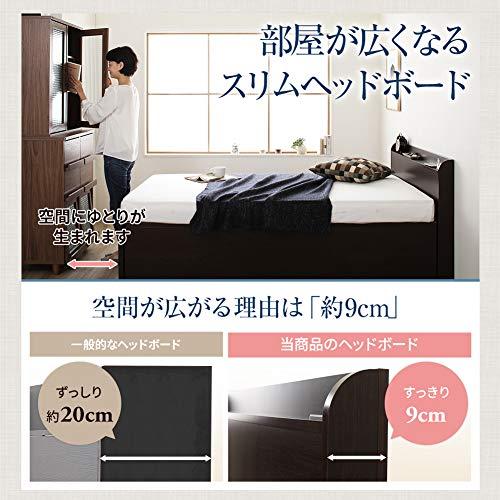 『跳ね上げ構造薄型宮付き収納ベッド<縦開き>(シングル)』