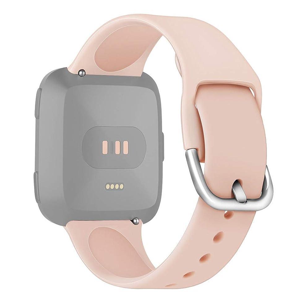 調べる改善するジャンピングジャック4Fires 腕時計バ スマート腕時計アクセサリー ,交換用シリコン通気性リストバンドストラップ for Fitbit Versa/Versa Lite (L:200MM)